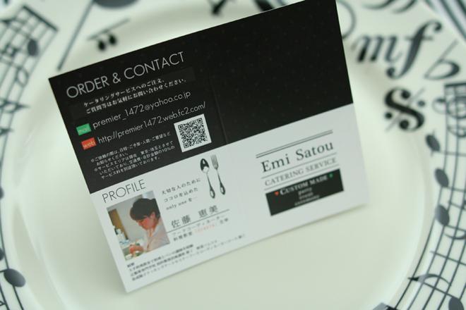 05_emicard02