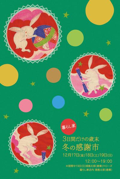 06_DM-10fuyuai-01