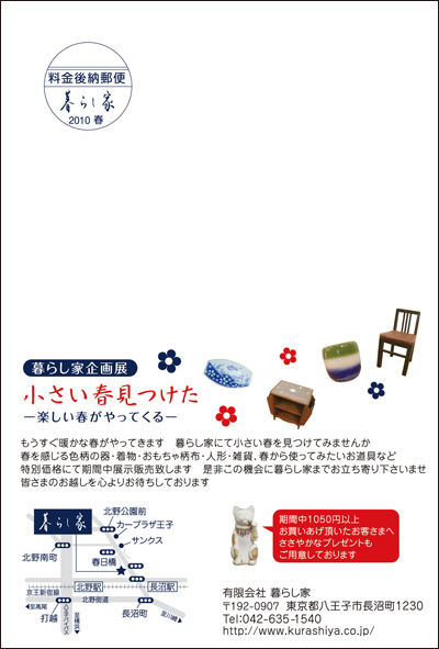 07_DM-10haru-02