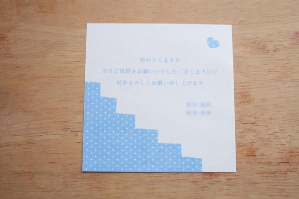 14_wedding-03