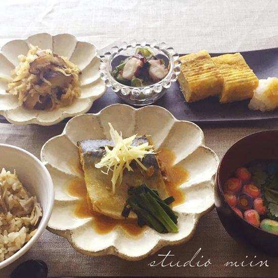 lesson-和食