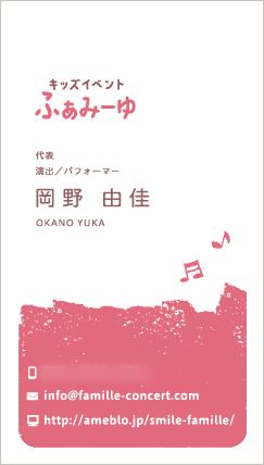 2016-sakuhin-21-02