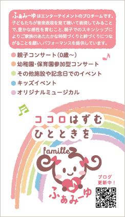 2016-sakuhin-21-03
