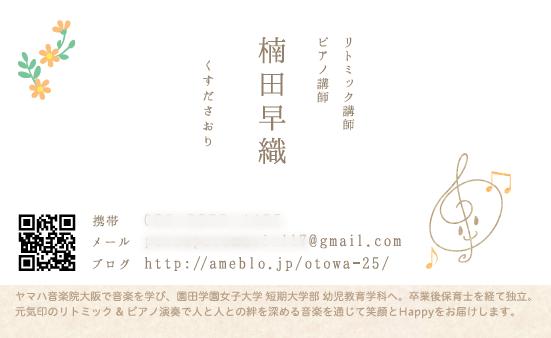 2016-sakuhin-22-02