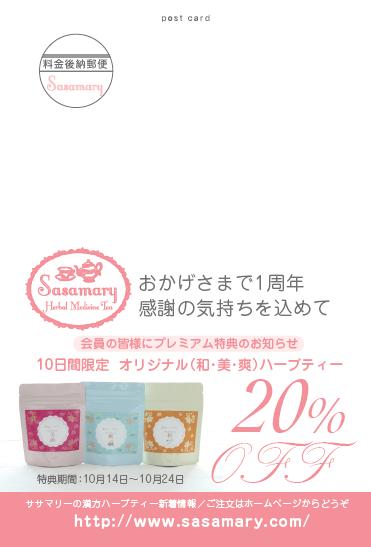 2016-sakuhin-25-01